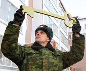 Военная ипотека на жилье в 2020 году