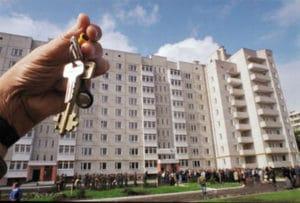 Изображение - Как можно бесплатно получить квартиру от государства ZHile-uchastnikam-BD-300x203