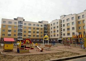 Изображение - Что дает и кто имеет право на получение субсидии на улучшение жилищных условий ZHilishhnyj-vopros-300x213