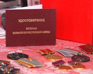 Изображение - Порядок оформления льгот на коммунальные услуги различными категориями граждан, необходимые документ kakie-lgoty-budut-imet-veterany-vov-300x240