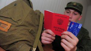 Основные положения приказа Министра обороны РФ 1010 для военнослужащих