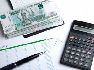 Изображение - Оплата труда при ликвидации предприятия vyplata-posobiya-pri-uvolnenii-300x225