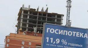 Изображение - Ипотека для молодых специалистов и бюджетников Gosipoteka-1-300x164