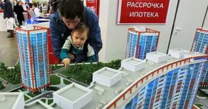Изображение - Льготный кредит на жилье Ipoteka-ot-gosudarstva-300x157