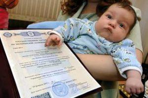 Ипотека при рождении первого ребенка в 2020 году отсрочка льготы