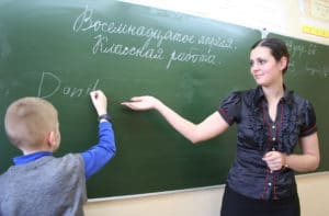 Льготы молодого специалиста в школе