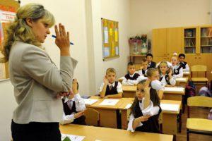 Льготы педагогам по коммунальным услугам