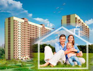 Изображение - Как можно бесплатно получить квартиру от государства Spisanie-ipoteki-pri-rozhdenii-detej-300x229