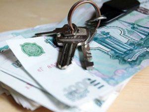 Льготный кредит на строительство жилья в 2020 году