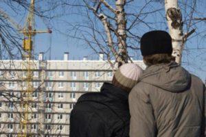 Программа «Жилье для российской семьи» в 2020 году