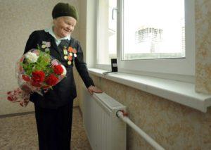 Изображение - Как можно бесплатно получить квартиру от государства ZHile-vdovam-uchastnikov-VOV-300x213