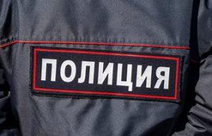 Изображение - Ипотека для полицейских Lgoty-MVD-300x193