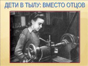 Изображение - Льготы труженикам тыла вов Lgoty-truzhenikam-tyla-300x225