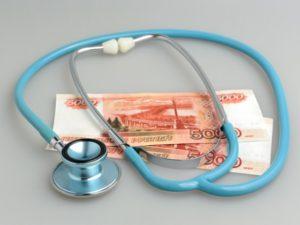Изображение - Льготы врачам Lgoty-vracham-po-ZHKH-300x225