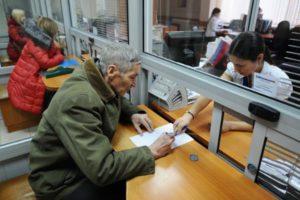 Пенсионное обеспечение для жителей Астрахани иАстраханской области в2020 году