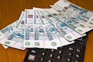 Стипендия для студентов Российской Федерации в 2020 году