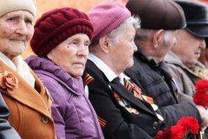 Изображение - Льготы труженикам тыла вов Truzheniki-tyla-300x200