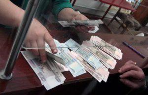 Изображение - Помощь малообеспеченным семьям Vyplata-sredstv-2-300x193