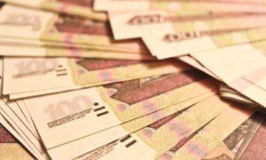 Изображение - Кому положена субсидия на оплату коммунальных услуг в 2019-2020 – 2019 году Vyplata-sredstv-300x180