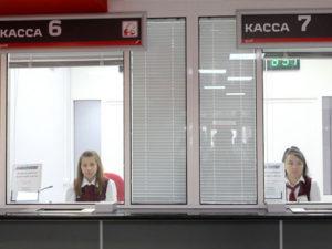 Изображение - Предоставление льгот пенсионерам на жд билеты в российской федерации kassa-1-300x225
