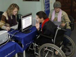 Как получить квартиру инвалиду в 2020 году