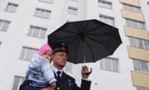 Изображение - Кто имеет право и как оформить субсидию госслужащим на приобретение жилья subsidiya-na-zhilye-gossluzhashchim-300x181