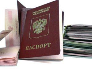 Региональный материнский капитал вХабаровске иХабаровском крае в2020 году