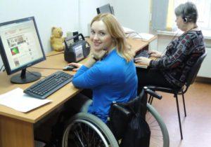 Изображение - Пособие при увольнении по инвалидности Abilitatsiya-invalidov-300x210