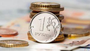 Изображение - Виды материальной поддержки студентов - на что рассчитывать Drugie-vidy-stipendii-dlya-studentov-300x169