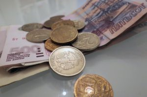 Пенсионное обеспечение для жителей Мурманска иМурманской области в2020 году