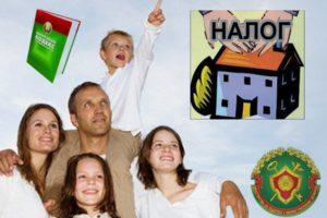 Изображение - Налоговые льготы многодетным семьям Lgoty-po-nalogam-mnogodetnym-300x200