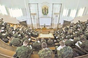 Изображение - Льготы для военных пенсионеров Obrazovanie-voennoe-300x199