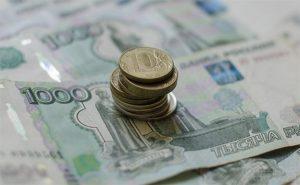 Пенсионное обеспечение для жителей Сургута в 2020 году