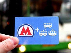 Льготы на проезд в общественном транспорте для студентов в 2020 году