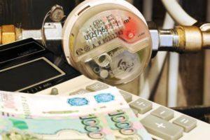 Изображение - Субсидии матерям одиночкам на приобретение жилья Subsidii-na-oplatu-kommunalnyh-uslug-300x200