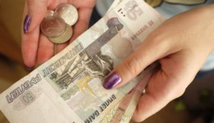 Льготы и выплаты сиротам после 18 лет
