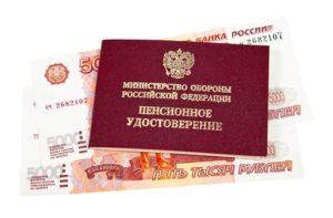 Изображение - Льготы для военных пенсионеров Vyplaty-pensioneram-MVD-300x197