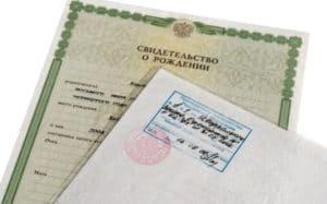 Изображение - Кого считают матерью одиночкой dokument-podtverzhdauschij-frazhdanstvo-rf-4-682x426-300x187