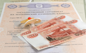 Изображение - Сколько раз можно снять деньги с материнского капитала Orlovchane-smogut-poluchit-t-300x188