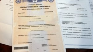 Изображение - Сколько раз можно снять деньги с материнского капитала RIAN_00142199.LR_.ru_-300x169