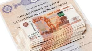 Изображение - Можно ли купить комнату на материнский капитал (в квартире или общежитии), как это сделать, условия deti.mail_.ru_frVuJCf-800x445-1-300x167