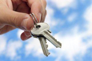 Изображение - Можно ли купить комнату на материнский капитал (в квартире или общежитии), как это сделать, условия kak-kupit-dom-za-materinskij-kapital-mozhno-li-priobresti-dom-esli-rebenku-net-trex-let-300x201