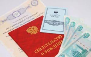 Изображение - Возможно ли оплатить ранее полученную ипотеку маткапиталом kak-mozhno-vospolzovatsya-materinskim-kapitalom-dlya-pogasheniya-kredita-2-300x188