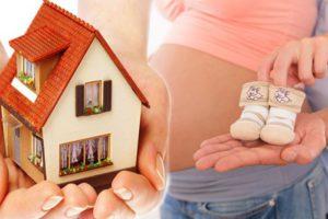 Изображение - В каких случаях можно использовать материнский капитал для покупки квартиры materinskiy-kapital-orlovchanki-predpochitayut-vkladyvat-v-zhile-7555-300x200