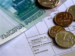 Изображение - Материнский капитал на образование детей oplata-za-obschezhitie-300x225