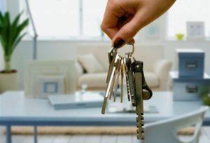 Изображение - В каких случаях можно использовать материнский капитал для покупки квартиры pokupka_kvartiry_3-300x204