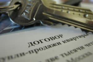 Изображение - В каких случаях можно использовать материнский капитал для покупки квартиры sostavlenie-dogovora-kupli-prodazhi-kvartiry-300x200