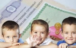 Какие документы нужны для получения и оформления материнского капитала в 2020 году