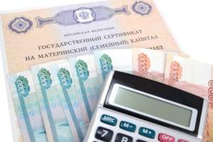 Детские пособия в Орле и Орловской области в 2020 году