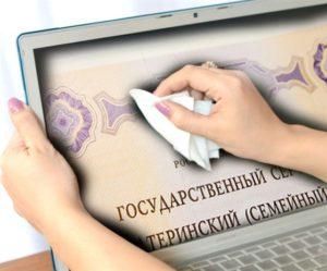 Республиканский материнский капитал в Республике Саха и Якутске в 2020 году